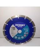 Диск алмазный сегментный 18010 мм Зенит Профи